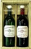 [Traubenmost]  トラーベンモスト、オーストリア産 無添加 ブドウジュース 赤・白2本 ギフトセット