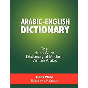 hans wehr arabic dictionary app