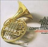 全日本吹奏楽2000 Vol.5 高校編1