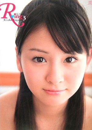 菅谷梨沙子写真集 『Ring3 ~リンリンリンッ!~』  (DVD付)