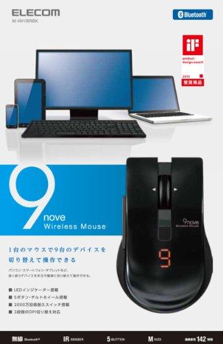 ELECOM Bluetooth3.0マウス 5ボタン 9台切替 IR ブラック M-NV1BRBK