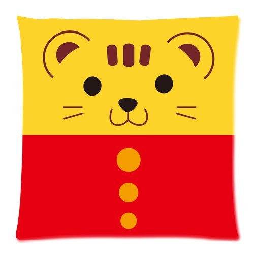 """Cartoon Cute Tiger Custom Zippered Pillow Cushion Case Throw Pillow Covers 20""""X20""""(Two Sides) front-959564"""