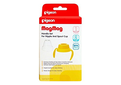 Pigeon Mag Mag Handle /Yellow front-497242