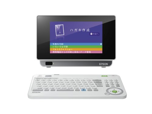 EPSON コンパクトプリンター Colorio me E-840