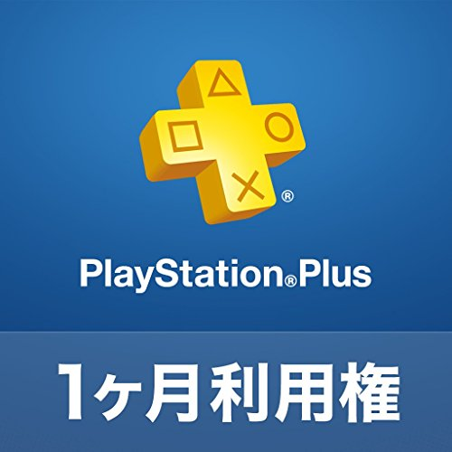 PlayStation Plus 1 month monthly for rights (automatic update and) in the online code