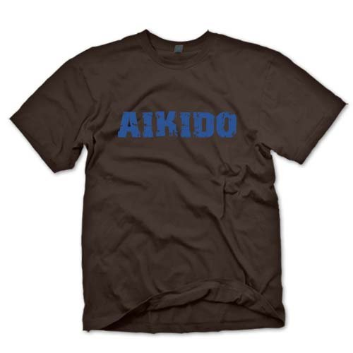 Aikido Martial Art Slogan T Shirt - Brown - Adult Mens 46-48