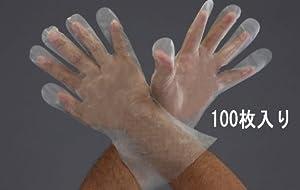 [ポリエチレン製]使い捨て手袋[100枚]
