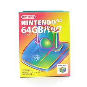 64GB�p�b�N N64