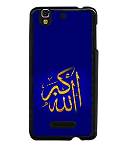 printtech Muslim Allah Quran Back Case Cover for YU Yureka Plus