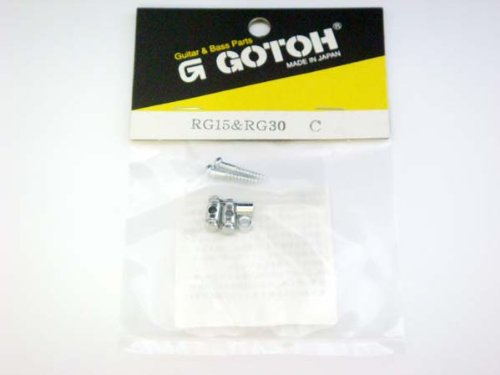 Mij G.Gotoh Barrel String Guide Set For Guitar Chrome