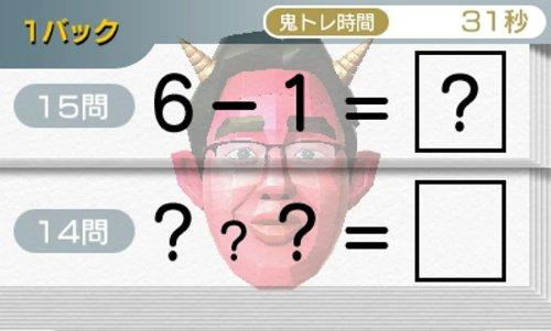 東北大学加齢医学研究所 川島隆太教授監修 ものすごく脳を鍛える5分間の鬼トレーニング