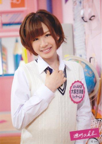 AKB48 公式生写真 週刊AKB DVD Vol.21 封入特典 【大家志津香】