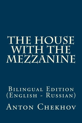 The house with the mezzanine: Bilingual Edition (English - Russian)