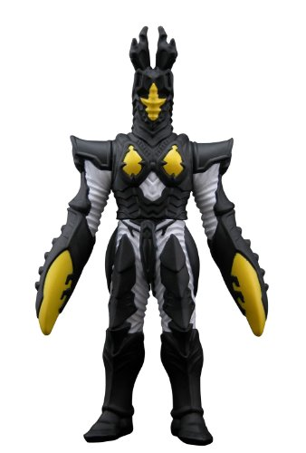 Ultra Monster 500 series #44: HYPER ZETTON - 1