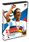1989 World Championships Dvd