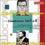 ショスタコーヴィチ:交響曲第5番&第6番