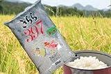 万糧米穀 厳選A地区 新米 22年産北海道産きらら397 白米10kgx1袋 無洗米加工-袋再利用 長期保存包装