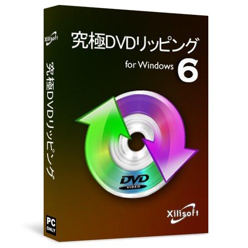 Xilisoft+究極DVDリッピング++[ダウンロード]