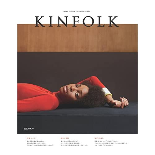 KINFOLK JAPAN EDITION VOLUME 14 (NEKO MOOK)