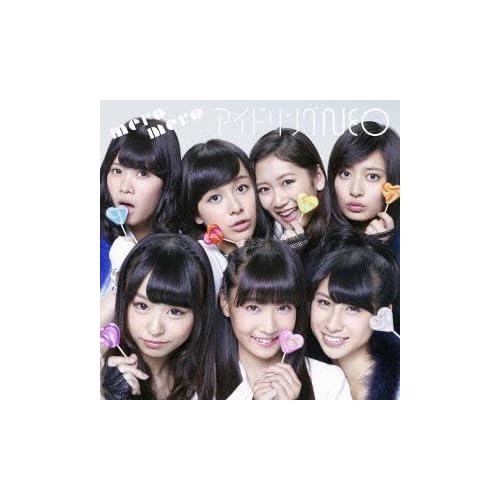 mero mero TYPE-B [初回限定盤][CD+Blu-ray]