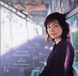 ピアノ・ピュア~メモリー・オブ・2002
