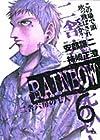 RAINBOW -二舎六房の七人- 第6巻