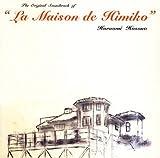 """メゾン・ド・ヒミコ The Original Soundtrack of """"La Maison de Himiko"""""""