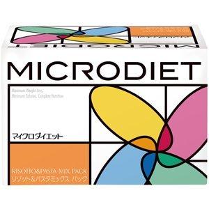 マイクロダイエットリゾット&パスタミックスパック14食