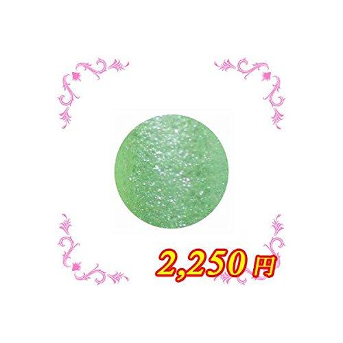 アイスジェル カラージェル REー411 パールグリーン 3g