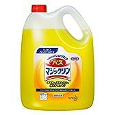 【業務用 浴室洗剤】バスマジックリン 4.5L(花王プロフェッショナルシリーズ)