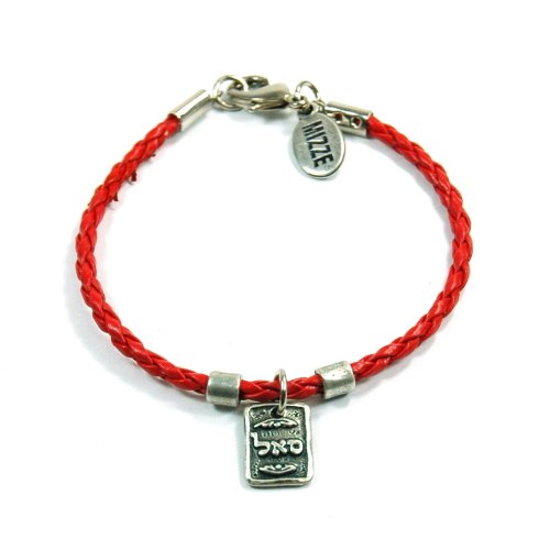 Sal Prosperity Kabbalah Red Bracelet For Men back-505582