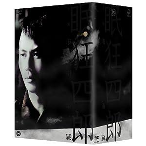 眠狂四郎 DVD-BOX