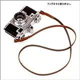 アルヌボ(ARNUVO) (AR-0048) カメラ用ストラップ ツイストネックストラップ(ブラウン) / ARNUVO