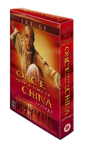 Once Upon a Time/China Trilogy [DVD]