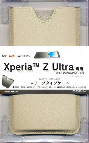 日本製Xperia Z Ultra(AU SOL24/SGP412JP)レザー調スリーブタイプケース (アイボリー)