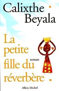 La petite fille du réverbère : roman