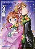 Love game (マンサンコミックス)