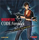 Various Artists Resident Evil Code: Veronica X