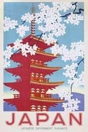 1art1 32271 Plakatwerbung - Japan Railways Poster (91 x 61 cm)