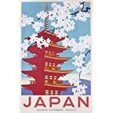 "1art1 32271 Plakatwerbung - Japan Railways Poster (91 x 61 cm)von ""1art1"""