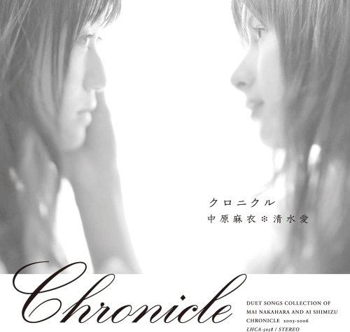 クロニクル(DVD付)