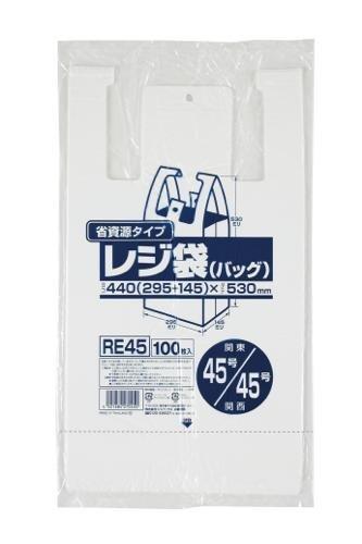 レジ袋45号 白 100枚入 RE45