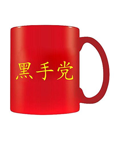 Cotton Island - Tazza 11oz OLDENG00742 chinese mafia, Taglia 11oz