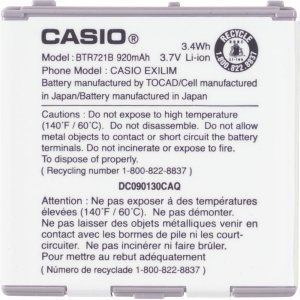 Casio Exilim Battery BTR721B C721 920 mAh
