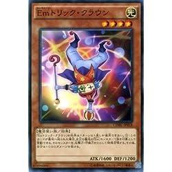 遊戯王 Emトリック・クラウンクラッシュ・オブ・リベリオン(CORE) シングルカード CORE-JP018-N