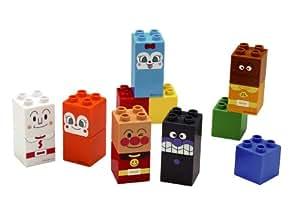 ブロックラボ アンパンマン アンパンマンとおともだちブロックセット(ファーストブロックシリーズ)