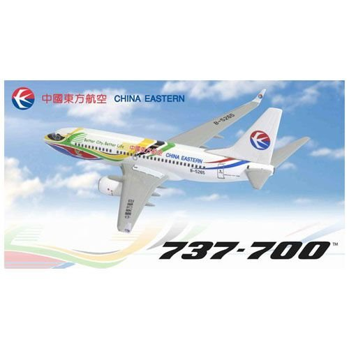 dragon-models-china-eastern-737-700-better-city-better-life-eyes-of-the-expo-b-5265-diecast-aircraft