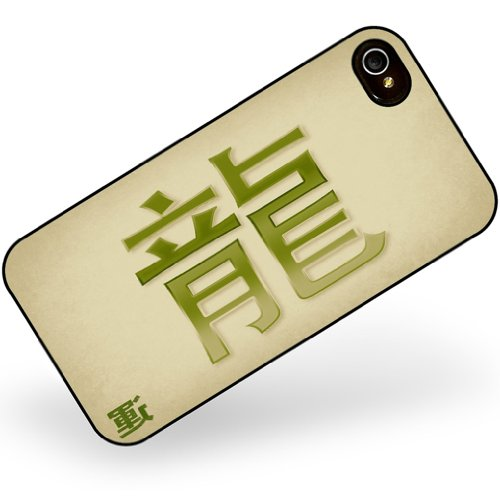 Rubber Case for iphone 4 4s Dragon Chinese characters, green letter – Neonblond
