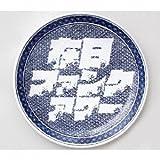 �Ϥ���Ƥκ���ե������ LIVE in SHIBUYA