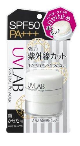 桃谷 UVLAB紫外線カットパウダー